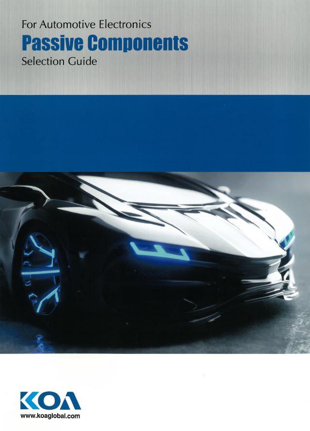 KOA Selection Guide Cover 052018.JPG